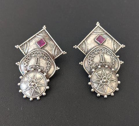 Funky Indian Rupee Oxidized Silver Stud Earring