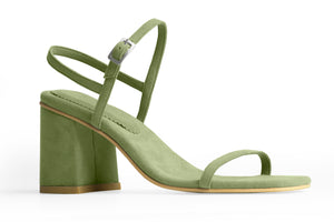 THE SIMPLE SANDAL – VERT