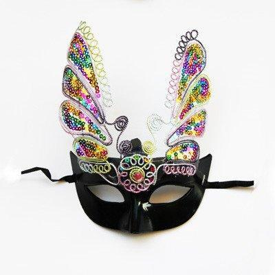 Black Masquerade Mask With Rainbow Wings