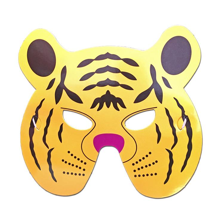Childrens Masks - Tiger Yellow Childrens Cardboard Animal Mask