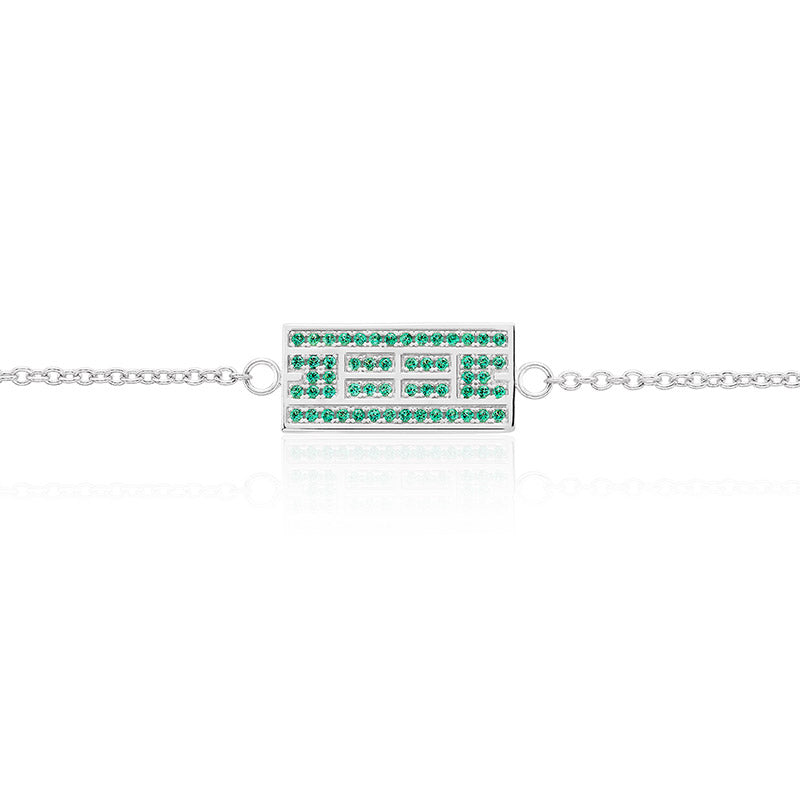 CZ Tennis Court Bracelet Medium