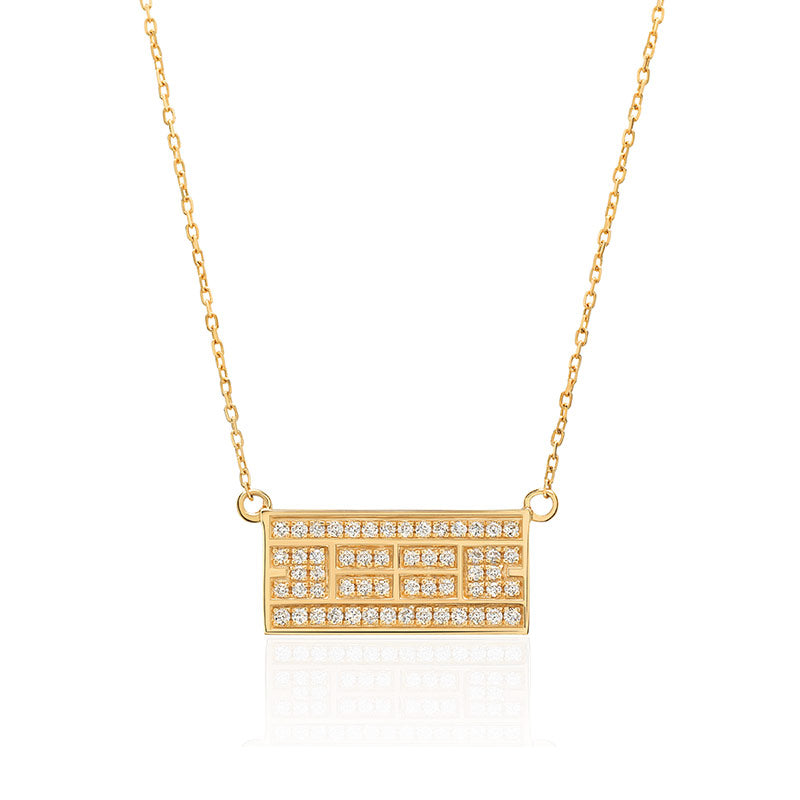 Tennis Court w/ Diamonds Necklace (9x18mm), 14Kt Solid Gold - studio-margaret