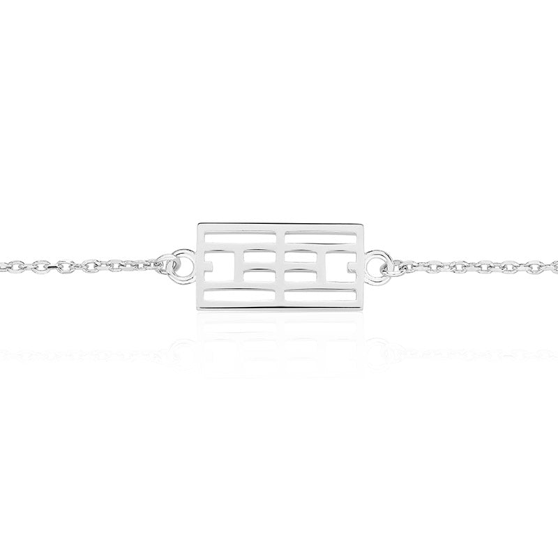 Calling The Lines Tennis Court Bracelet, 9x18mm - studio-margaret