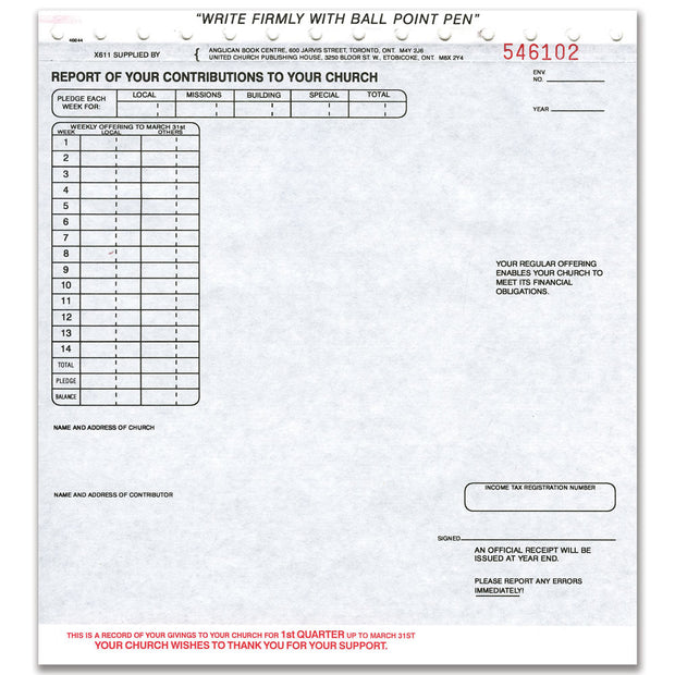 Snap Out Contribution Form