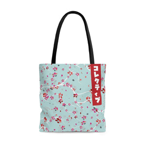 Festival Collection (light) - All Over Print Tote Bag