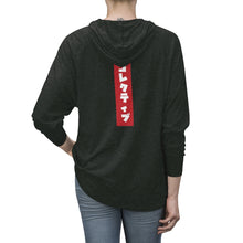 Load image into Gallery viewer, Dope Minds - Collective Class Tri-Blend Raglan