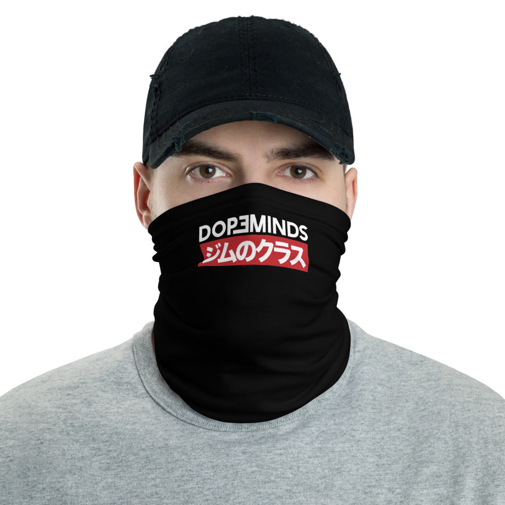 DopeMinds - Gym Class - Neck Gaiter/Face Mask