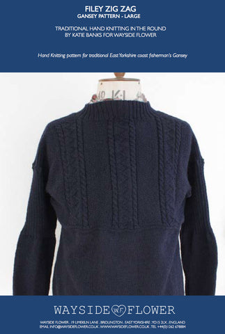 Gansey Pattern - Filey Zigzag Hand Knitting Pattern