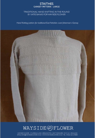 Gansey Pattern - Staithes Hand Knitting Pattern