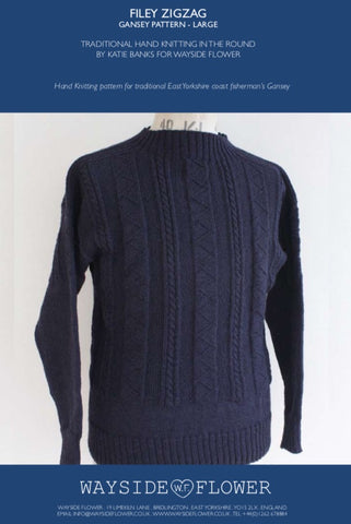 Gansey Pattern - New Filey Zigzag Hand Knitting Pattern