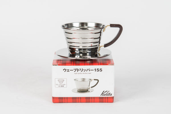 <p>卡莉塔 155/185波浪系列 不鏽鋼濾杯<br/>Kalita 155/185 Wave Stainless