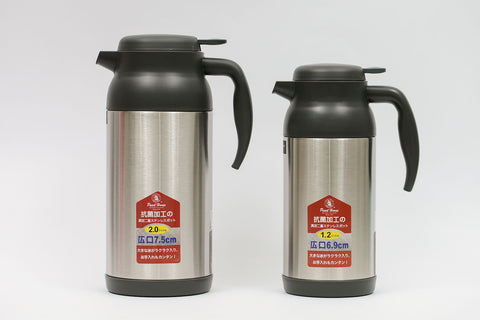 <P>寶馬牌 真空保溫瓶 1200ml/2000ml<BR>Pearl Horse Thermos Bottle