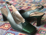 1960s Emerald Green Leather Slingbacks with Patent Leather Toe & Heel Size 9