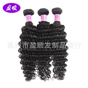 Brazilian Hair, Brazilian Hair, Wig, Deep Wave Curly Human Hair-