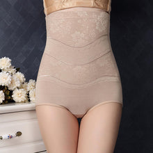Load image into Gallery viewer, Super High Waist Slim Thin Breathable Shapewear - M Nude - PrettyLadies
