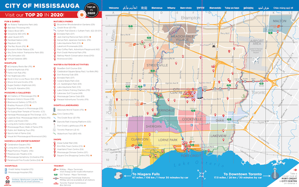 2020 Mississauga visitor guide layout page 1