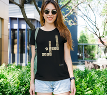 Load image into Gallery viewer, I love maps - scrabble tiles on black tshirt