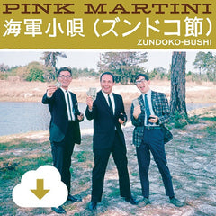 Zundoko-bushi Digital Single