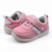 FREYCOO Swift Sneakers Cotton Candy