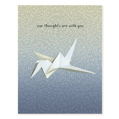 Gentle Folds - Occasion Card