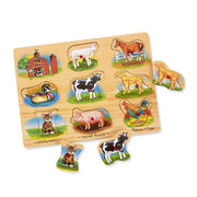 Farm Animals Sound Puzzle (8 Piece)