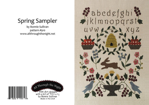 GC1558 - Spring Sampler Greeting Card