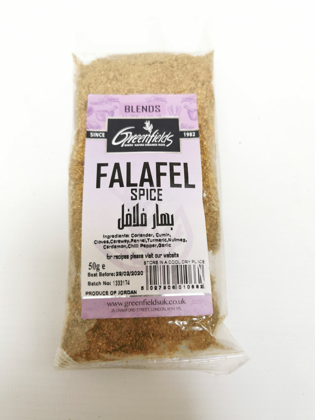 Greenfields Falafel Spice