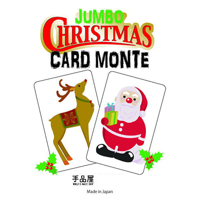 Christmas Card Monte