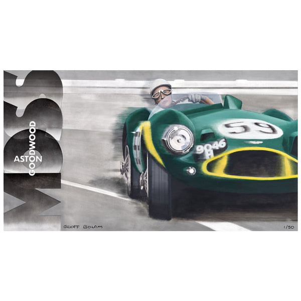 Moss Aston Goodwood Limited Edition Print