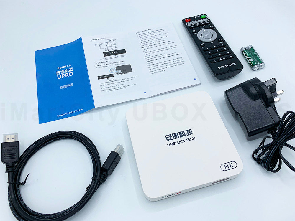 iMartCity, Unblock Tech, UBox PROS, Generation 7, TV Box, Hong Kong Edition, Free TV programs, Watch Movies, Size package contents