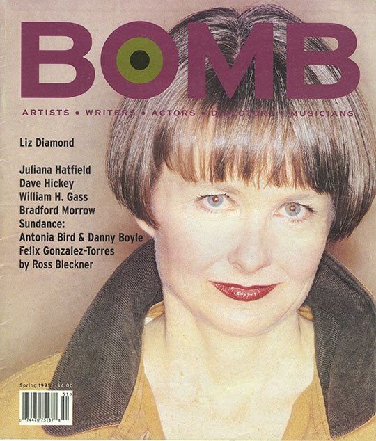 BOMB 51 / Spring 1995 (PDF only)