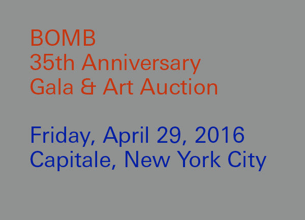 BOMB 35th Anniversary Gala & Art Auction