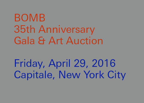 2016 Gala Tickets & Tables