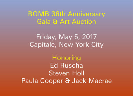 2017 Gala Tickets & Tables