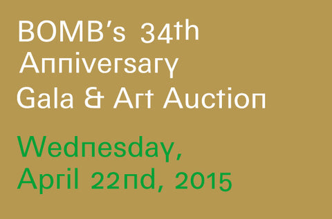 2015 Gala: Buy Tickets and Tables