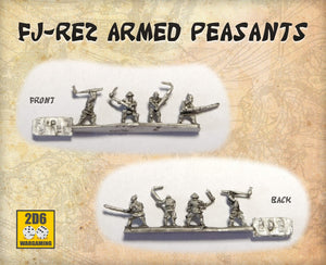 FJ-Re2 Retainers2 Pack