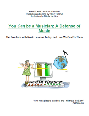 "Book ""You CAN be a Musician"" by Hellene Hiner (downloadable)"
