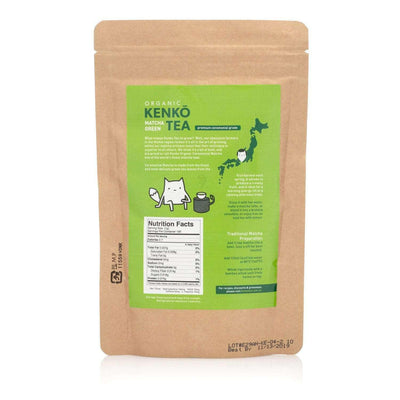 Organic Ceremonial Grade Matcha Powder - 100g Bag