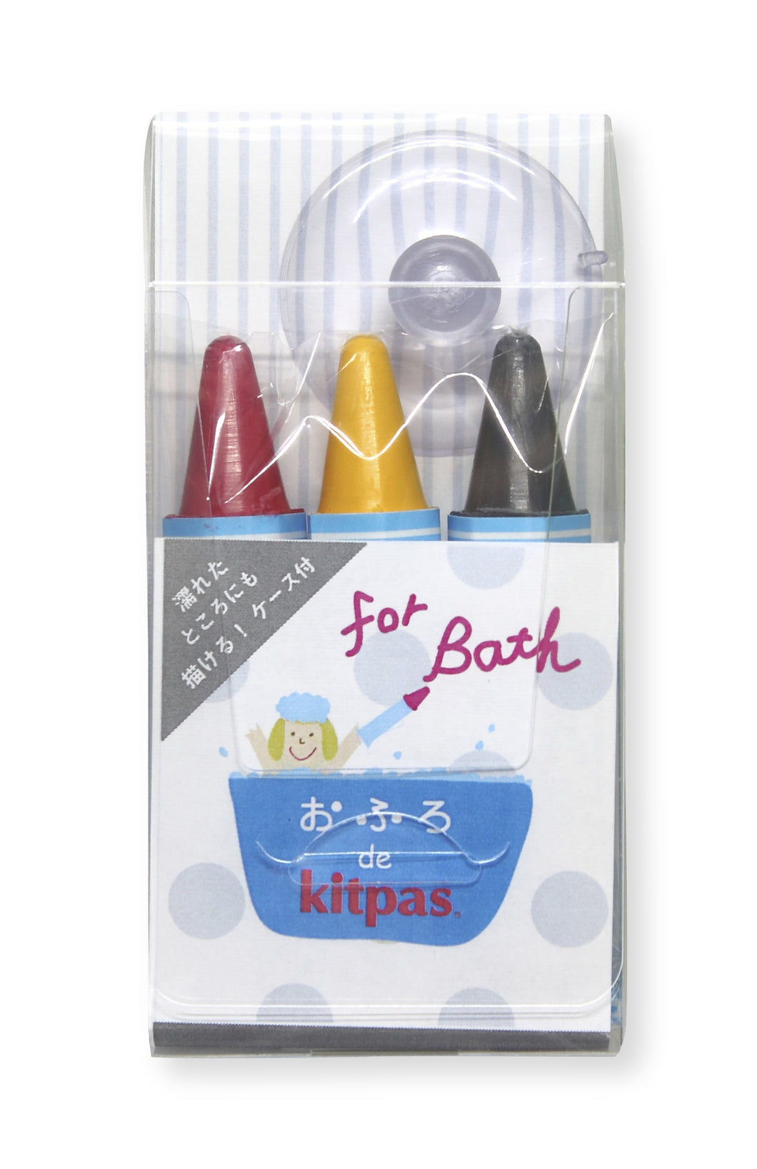 kitpas set of 3 bath crayons on red, yellow and grey