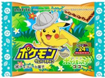 Pokémon Wafers