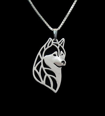 Siberian husky necklace - Idealpaws