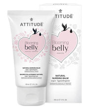 Load image into Gallery viewer, Nursing Balm by Attitude Living