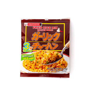 Nagatanien Fried Rice Mix- Roasted Garlic - Noble Market