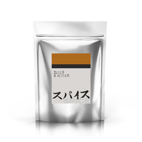Santaka Spice Sansho Berry Powder - Noble Market