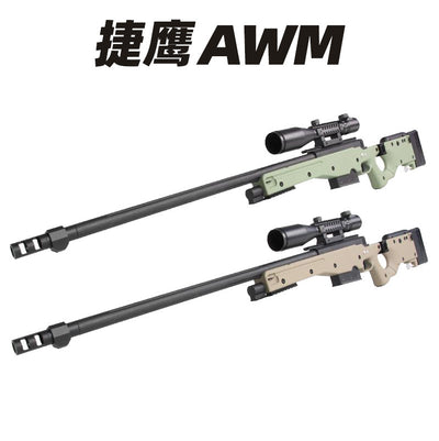 JY AWM Bolt Action Sniper - Metal And Nylon Gel Blaster