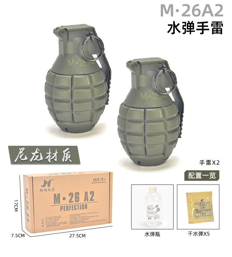 JM M26 A2 GEL BALL GRENADE X 2