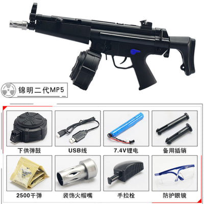 JinMing MP5 V2 Gel Blaster