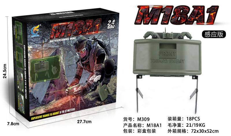 M18A1 RC CLAYMORE GEL MINE 2.4GHZ