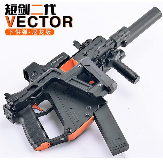 Lehui Kriss Vector V2 Gel Blaster