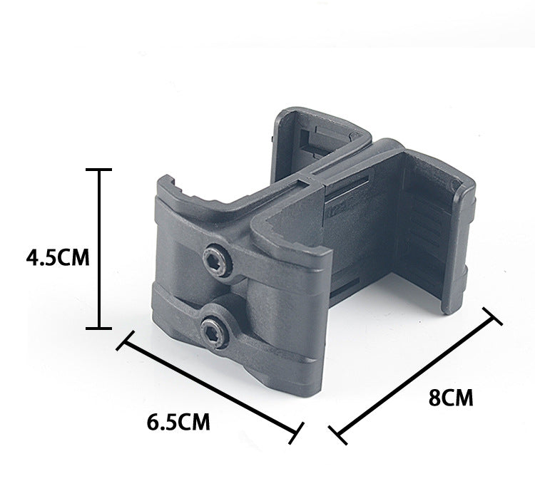 Adjustable Magazine Coupler